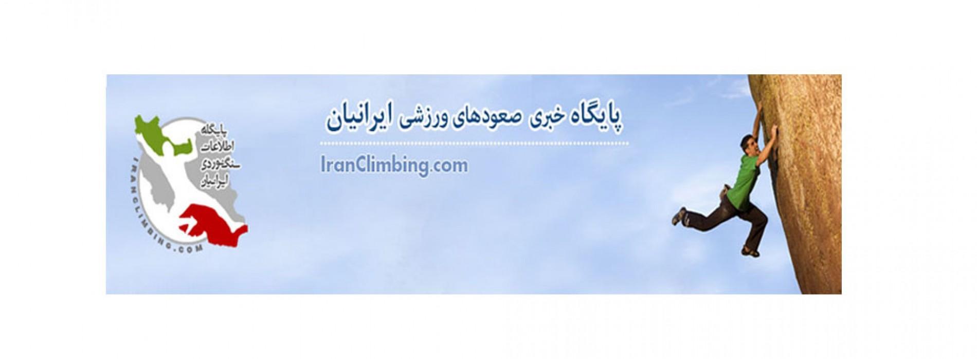 برنامه مسابقات شش ماهه اول 1395 کارگروه مسابقات و لیگ