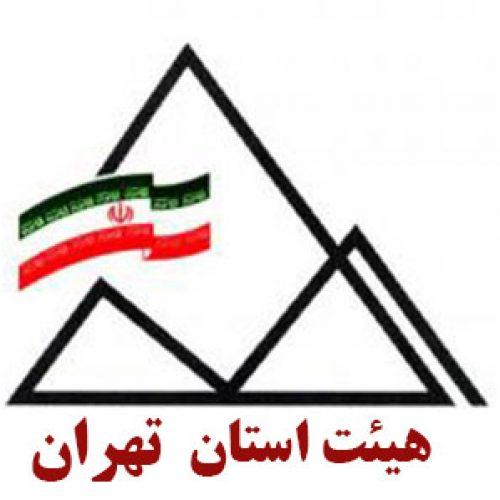 نتایج مسابقهی صعودهای ورزشی قهرمانی استان تهران در رشتهی سرطناب ـ آقایان