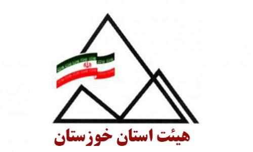 خوزستان: برترین سنگنوردان خوزستان ، اعزامی به مسابقات کشوری مشخص شدند