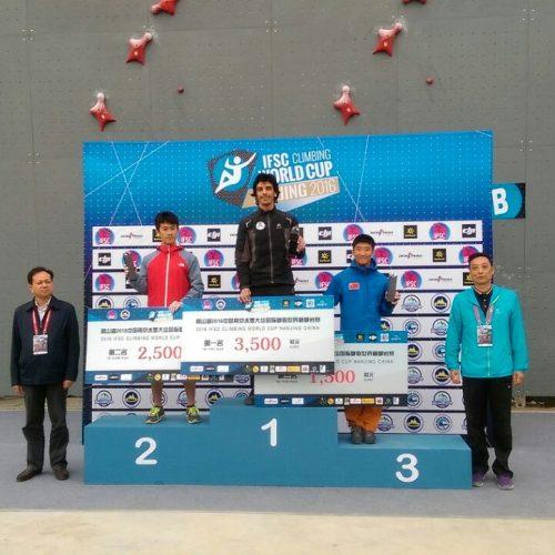 کسب مدال طلایی مسابقات مسترکاپ کشور چین توسط «علی براتزاده»