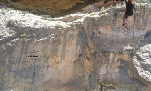 """گشایش مسیری دیگر در تنگه زیبای تامرادی استان کهگیلویه و بویر احمد با نام """" گردو """""""