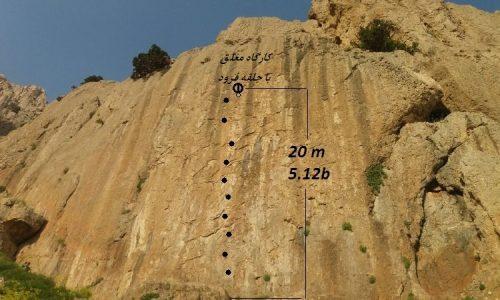 گشایش مسیر اسپرت در ارتفاعات دنا با نام «چویل»