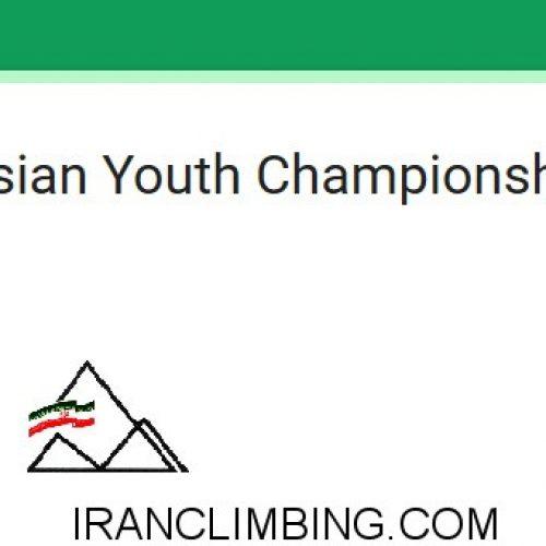 دعوت از داوطلبان همکاری در مسابقات سنگ نوردی قهرمانی آسیا