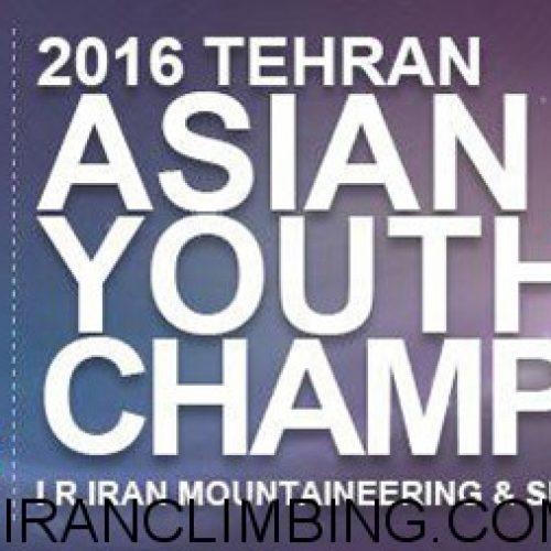 ثبت نام ۱۵۲ ورزشکار از ۶ کشور جهت حضور رقابتهای قهرمانی آسیا