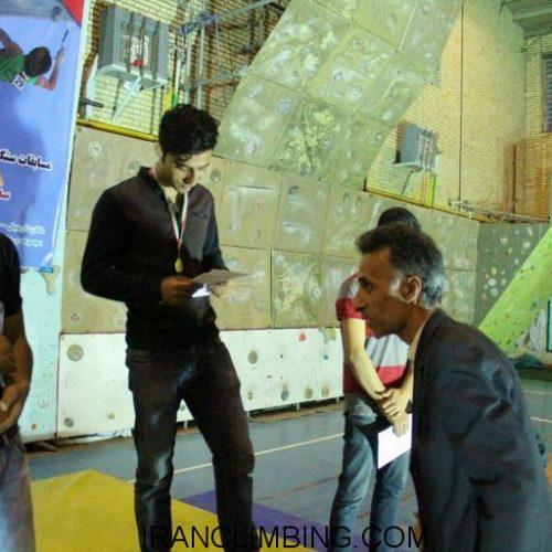 مسابقات سنگ نوردی ، قهرمانی استان اردبیل