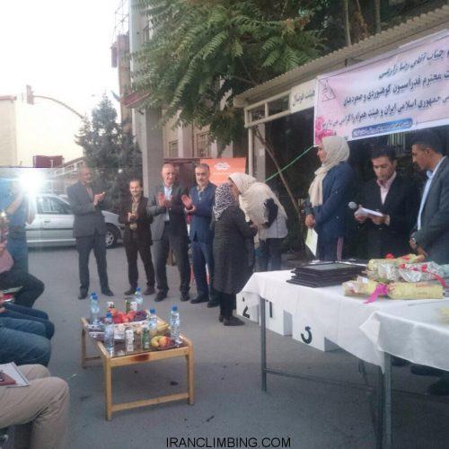 افتتاح دیواره درای تولینگ زنده یاد سعید طاهری و نتایج اولین دوره مسابقات