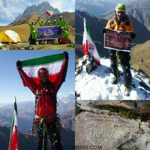 گشایش اولین مسیر ایرانی به ارتفاع ۸۱۵ متر در کشور گرجستان به نام مادر/گزارش تصویری
