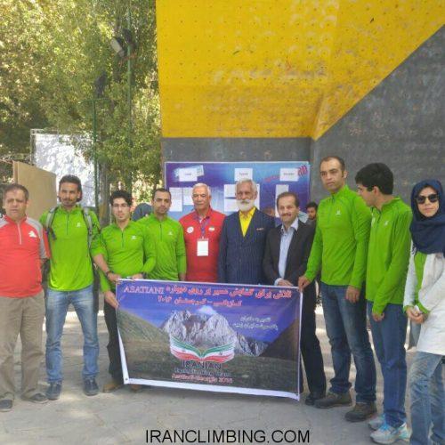 تلاش دیواره نوردان ایرانی در گرجستان