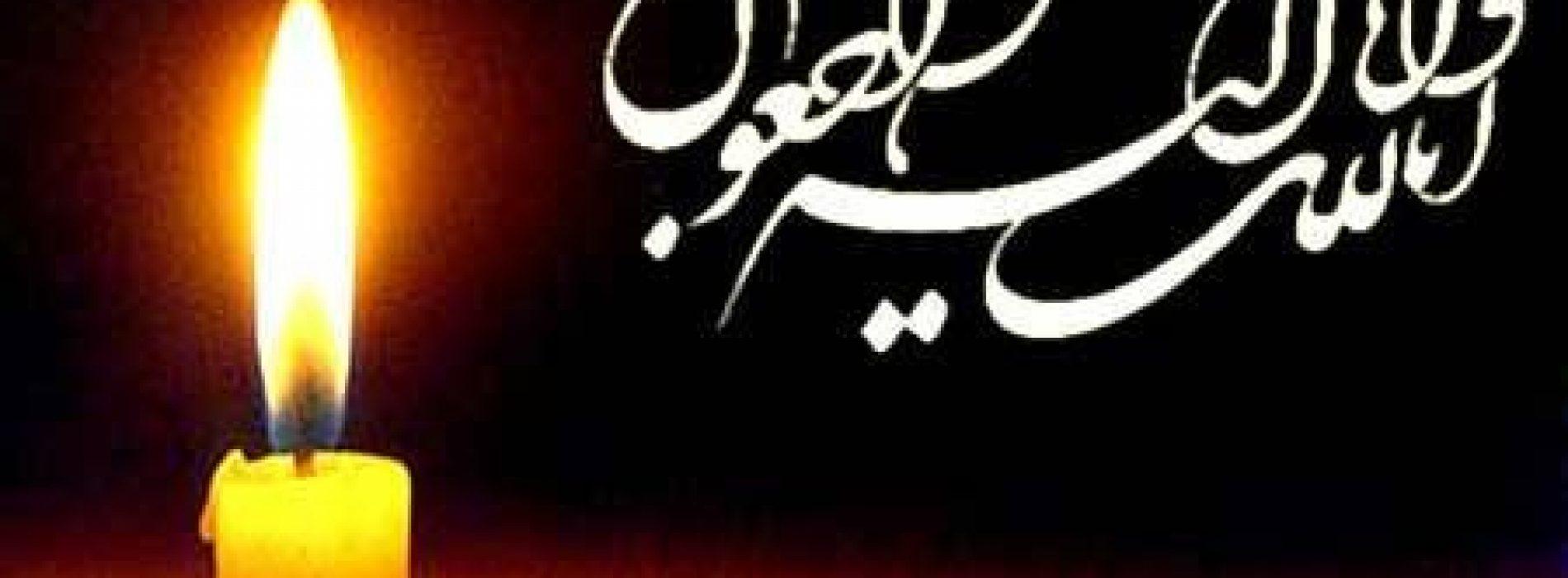 تسليت به محمد مهدي جليلي از سنگ نوردان تيم ملي جوانان