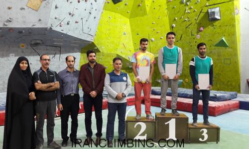 نتایج مسابقه قهرمان استان اصفهان در رشته بولدرینگ