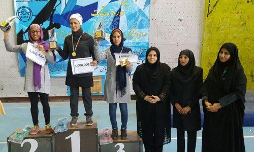 نقرات برتر پنجمین دوره رقابت های درآی تولینگ جام فجر بانوان / اصفهان