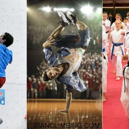 سنگنوردی در المپیک تابستانی 2018 آرژانتین