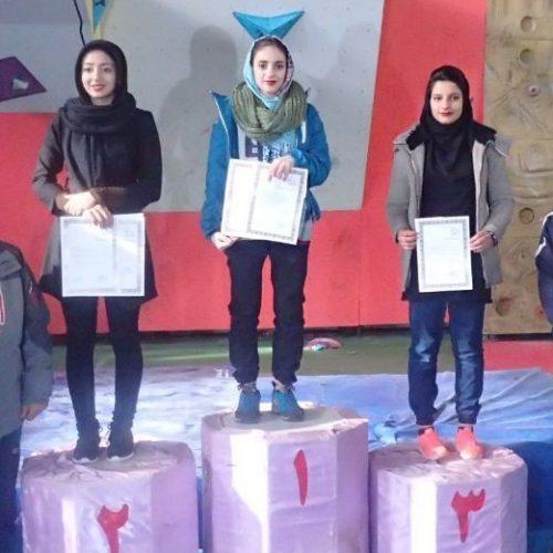 نتایج مسابقات سنگنوردی استانی چهارمحال وبختیاری