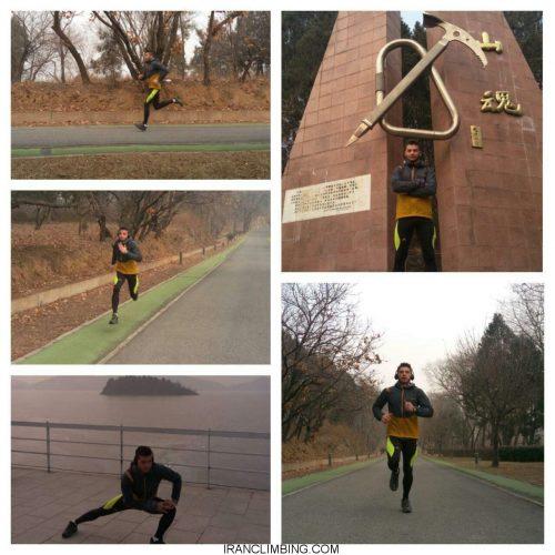 تمرینات آمادگی تیم اعزامی جمهوری اسلامی ایران روز قبل از مسابقات جهانی یخ نوردی