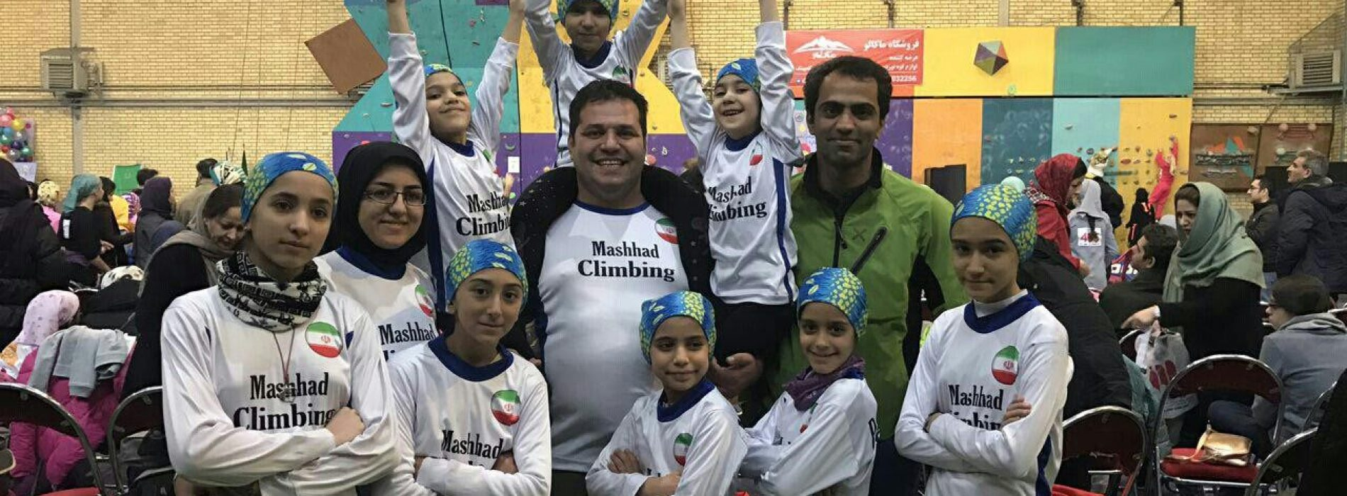 مسابقه عکس «راتا» جام فجر سنگنوردی نونهالان و نوجوانان