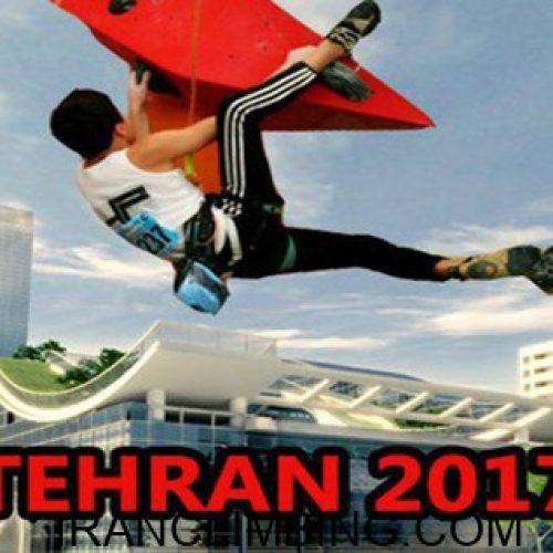 تایید میزبانی رقابت های سنگنوردی قهرمانی آسیا / تهران مجتمع تجاری مگاپارس