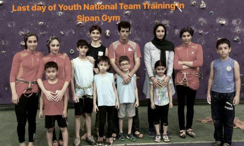 پایان اردو تیم ملی نوجوانان و جوانان اعزامی به مسابقات آسیایی سنگاپور