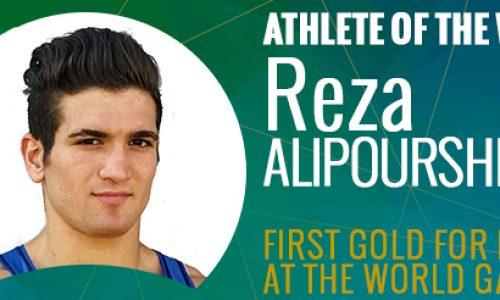 """""""رضا علیپور"""" برای دومین بار در سال ۲۰۱۷، به عنوان """"ورزشکار برتر هفته"""" فدراسیون جهانی سنگنوردی انتخاب شد."""