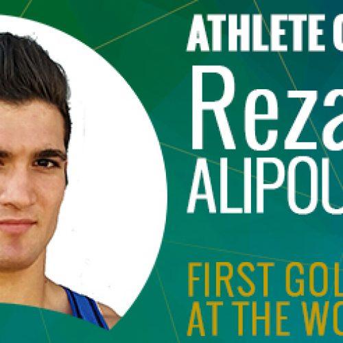 """""""رضا علیپور"""" برای دومین بار در سال 2017، به عنوان """"ورزشکار برتر هفته"""" فدراسیون جهانی سنگنوردی انتخاب شد."""