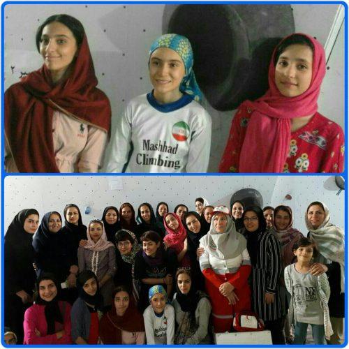 نتایج مسابقات بولدرینگ ویژه بانوان/ مشهد
