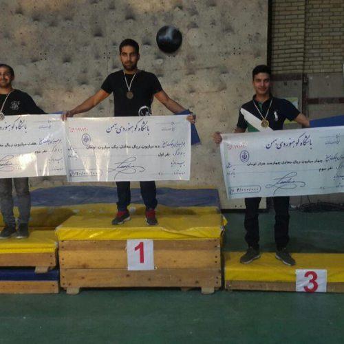 نتایج اولین دوره مسابقات سنگنوردی جام بهمن (تهران)