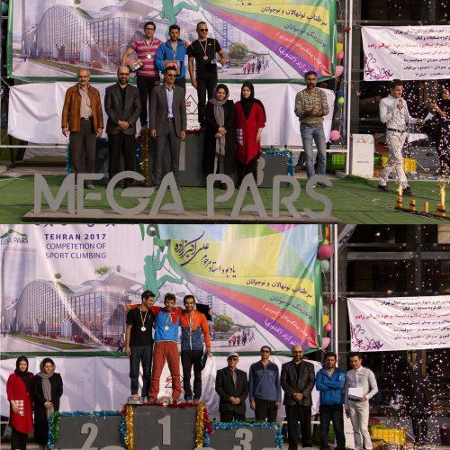 تهران : نتایج مسابقات صعودهای ورزشی در سالن مگاپارس