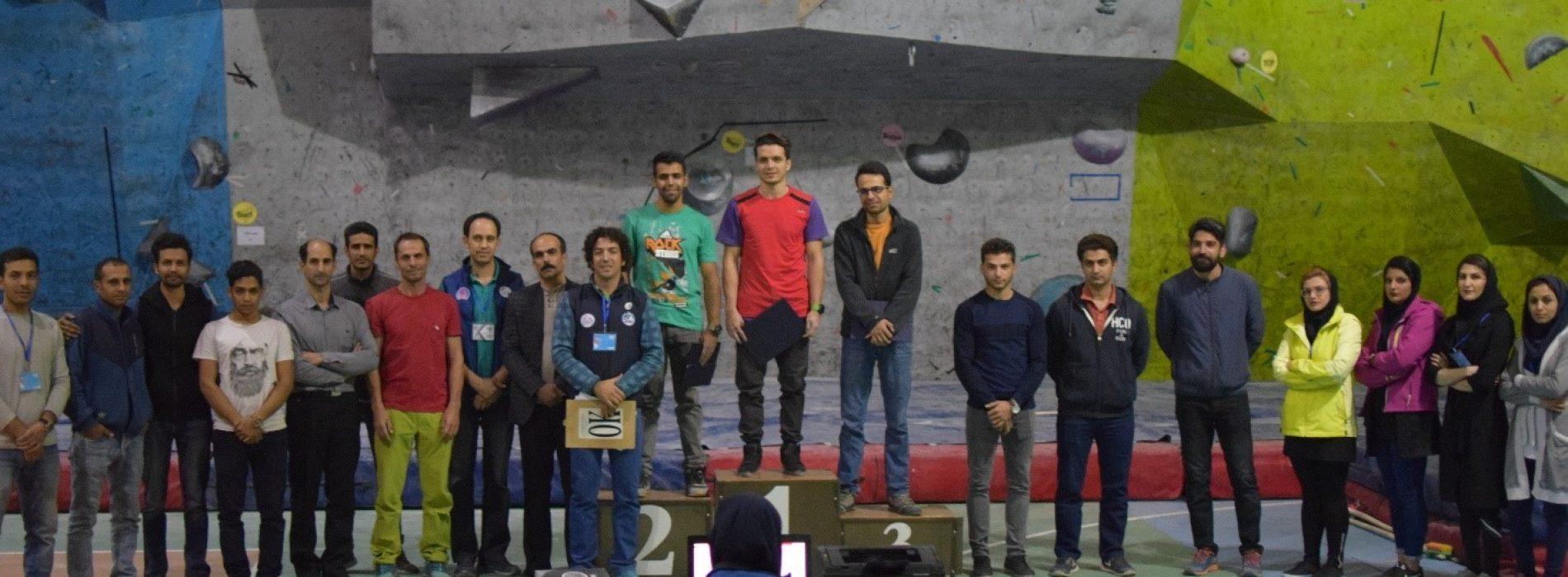 نتایج چهارمین دوره مسابقه بولدرینگ جام اصفهان