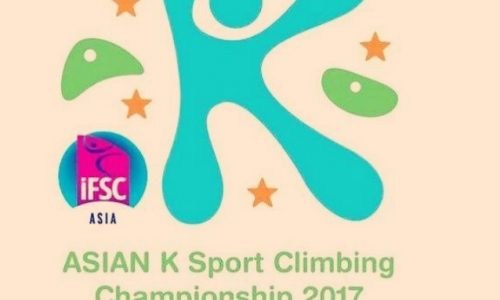 اعزام تیم سنگنوردی کشورمان به مسابقات قهرمانی نوجوانان آسیا «سنگاپور»
