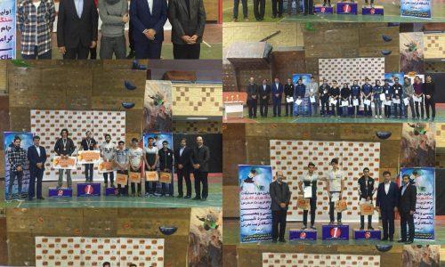 نتایج نهائی اولین دوره مسابقات سنگنوردی جام تربیت مدرس
