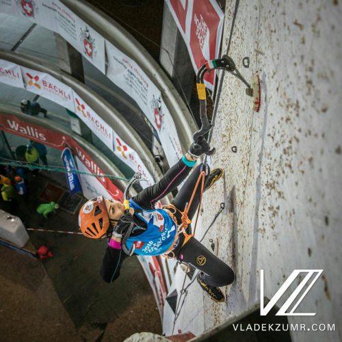 مسابقات یخ نوردی قهرمانی جوانان جهان