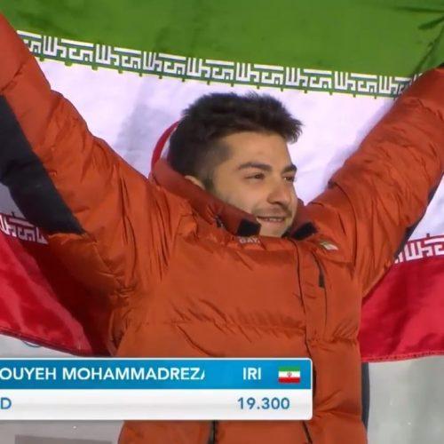 اولین مدال طلای جهانی یخنوردی ایران بر سینه «محمدرضاصفدریان»