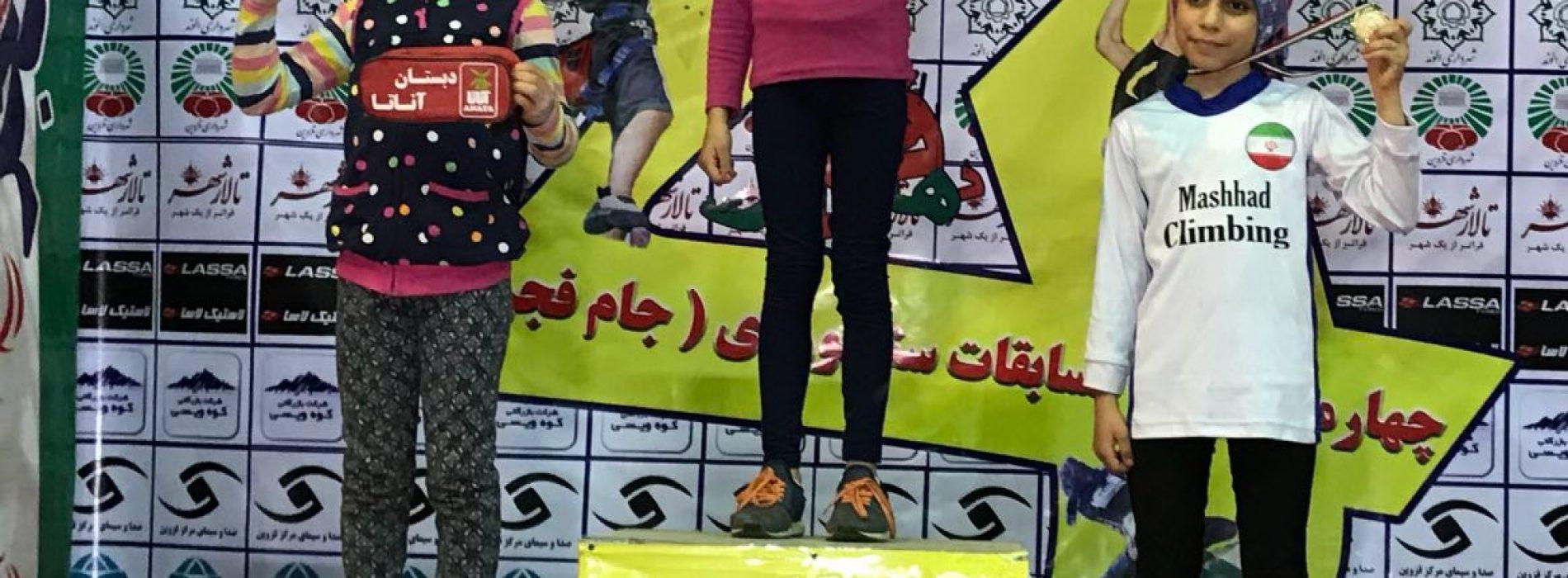 نتایج چهارمین دوره مسابقات سنگنوردی جام فجر رده سنی نونهالان ـ نوجوانان بخش دختران