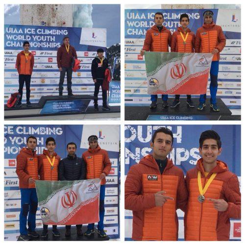 یخ نوردی قهرمانی جوانان جهان / مدال ارزشمند نقره بر گردن «سید عماد حسینی»