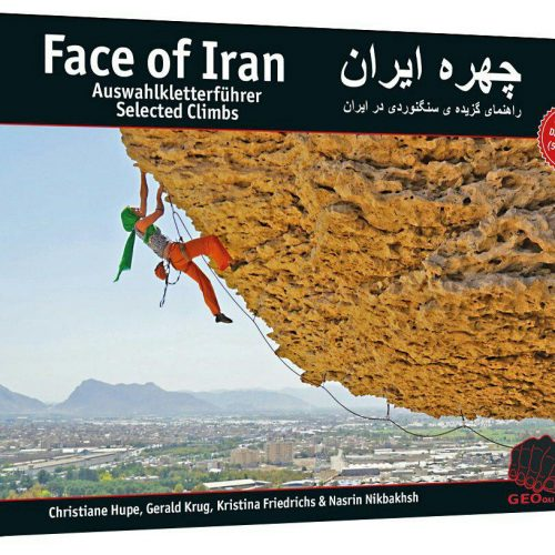 چاپ کتاب راهنمای سنگنوردی در ایران برای مسافران بین المللی