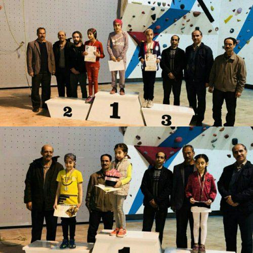 نتایج مسابقات سنگنوردی استان زنجان (انتخابی جام فجر)