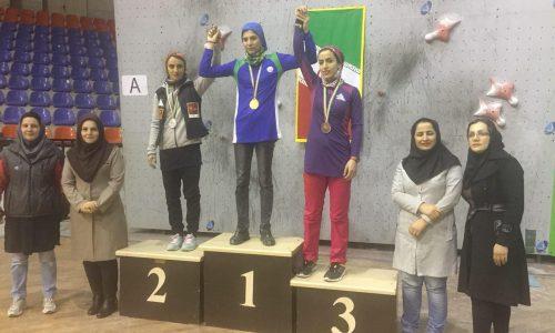 نتایج مسابقات سنگنوردی جام فجر (لید و سرعت) بخش بانوان / زنجان