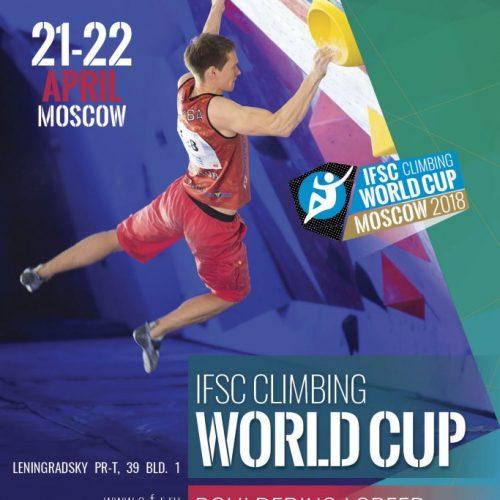 ورزشکاران ایران در جام جهانی سنگنوردی روسیه؟