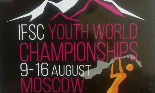 مسابقات سنگنوردی قهرمانی جهان رده جوانان و نوجوانان؛ میلاد علیپور پنجم شد