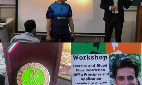 انتخاب مقاله دکتر آقايي به عنوان مقاله برتر فیزیولوژی ورزشی