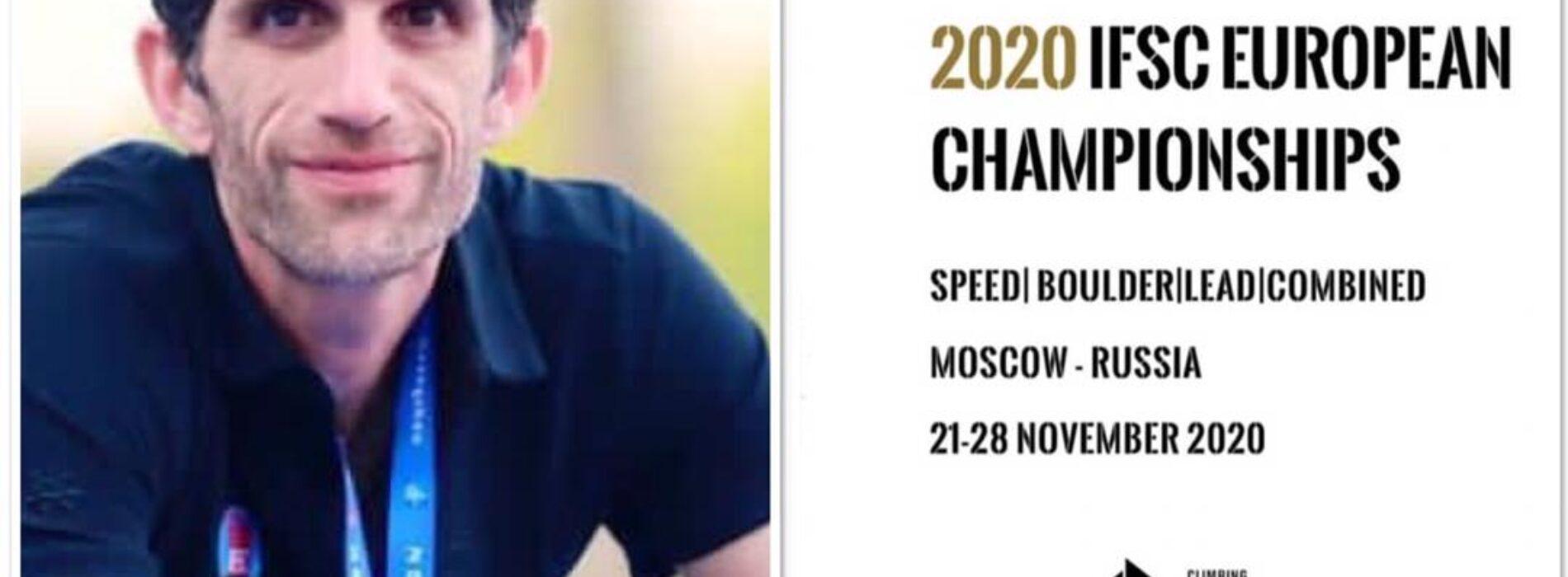 انتخاب یک طراح ایرانی برای مسابقات سنگنوردی انتخابی المپیک در «اروپا»
